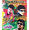 Jackie - Rajani - Bindaas (Romance & Action) Combo DVD