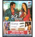 Jackie (2010) + Yogaraj Bhat Film Songs Collections MP3 CD