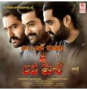 Jai Lava Kusa - 2017 Audio CD