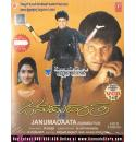 Janumadatha - 1999 Video CD