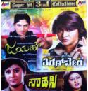 Kiran Bedi - Saahasi - Jayahe (Lady Action Movies) Combo DVD