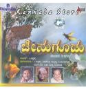 Jenugoodu - C. Ashwath (Kannada Folk Songs) Audio CD