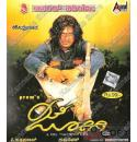 Jogi - 2005 Video CD