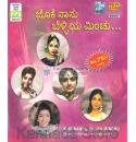 Joke Naanu Balliya Minchu - Superhit Female Songs MP3 CD