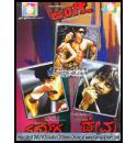 Devru - Saradara - Junglee (Action Movies) Combo DVD
