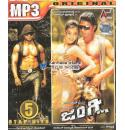 Junglee - Star Hits MP3 CD