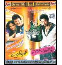 Just Maath Maathalli - Mungaru Male - Jolly Days Combo DVD