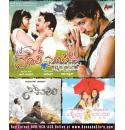 Just Maath Maathalli + Savari + Moggina Manasu Audio CD