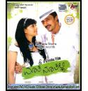 Just Maath Maathalli - 2010 Video CD