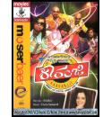 Kaaranjji - 2009 Video CD