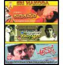 Munnudi - Kadu Kudure - Avasthe (Award Winning Movies) Combo DVD