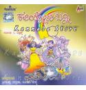Kaliyona Banni (Children Songs) - C. Ashwath Audio CD