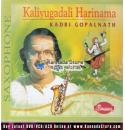 Kadri Gopalnath - Kaliyugadali Harinama (Saxophone) Audio CD