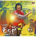 Kalpana 2 - 2016 Audio CD