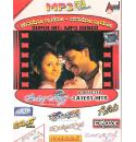 Kanaso Idu - Superhit Songs MP3 CD