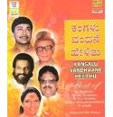 Kangalu Vandane Helitu - Best of Singers MP3 CD