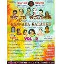 Kannada Sing Along Karaoke DVD Vol 2 - Kannada Film Hits