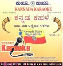 Kannada Patriotic Karaoke Songs 2 CD Set