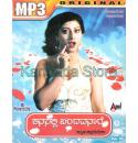 Kanasalli Bandavanaare - Kannada Masala Film Songs MP3 CD
