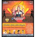 Karunada Thayi Sada Chinmayi - Patriotic Songs From Films MP3 CD