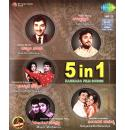 Old Kannada Film Songs Collections Vol 2 MP3 CD