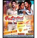 Kempegowda - 2011 + Sudeep Films Collections MP3 CD