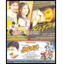 Kencha - Thirupati - Thangigaagi (Action Movies) Combo DVD