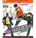 Latest Kannada Films DVD Video Songs Vol 2 - Khushiyagide