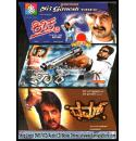 Dhumm - Kichcha - Kaashi From Village (Sudeep Hits) Combo DVD