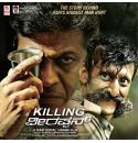 Killing Veerappan - 2016 Audio CD