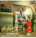 Kotigobba 2 - 2016 Audio CD