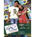 Krishna N Love Story - 2010 Video CD