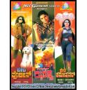 Lady Comissioner - Lady Police - Inspector Jhansi (Women Action)