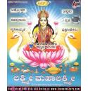 Lakshmi Mahalakshmi - Vrata & Songs MP3 CD