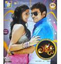 Lakshmi - 2013 Video CD