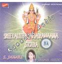 Lalitha Sahasranama (Sanskrit Devotional) - S. Janaki Audio CD