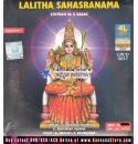 Lalitha Sahasranama - U. Srikanth Sharma - Sanskrit Audio CD