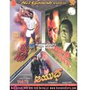 Dhairya - Law and Order - Ayudha Combo DVD