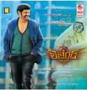 Legend - 2014 Audio CD