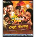 Lift Kodla - 2010 Video CD