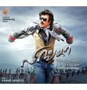 Lingaa - 2014 Audio CD