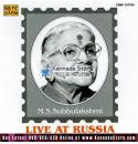 MS Subbulakshmi - Live At Russia (2 CD Set) Audio CD