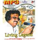 SPB Living Legend - Old Kannada Film Songs Hits MP3 CD