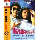 Love Guru - 2009 Video CD