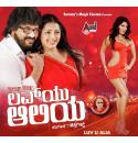 Luv U Alia - 2015 Audio CD