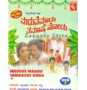 Maduve Maadu Tamashe Nodu - 1986 Video CD