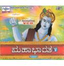 Mahabhaarata Vol 2 - Animation VCD