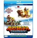 Mahabharat (Complete TV Series) 7 Blu-ray Pack