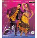 Maharshi - 2019 Audio CD