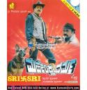 Mahendra Varma - 1993 Video CD
